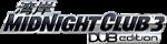 rockstar_games/midnight_club/midnight_club_3_dub_edition/